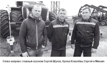 механизаторы - братья Сергей и Михаил Ковалевы