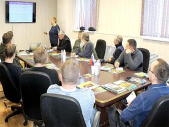 семинар Башинком