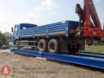 Весы для грузовых автомобилей ВАЛ