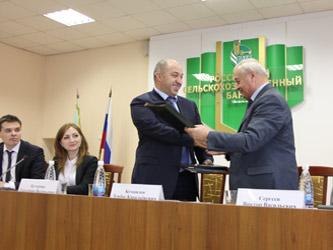 Краснодарский филиал Россельхозбанка заключил новое соглашение с АККОР Краснодарского края