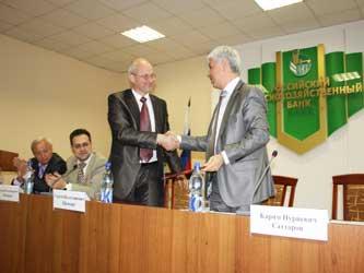 сотрудничество РСХБ и ИКЦ