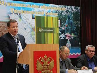 Дмитрий Вдовин, директор Краснодарского РСХБ