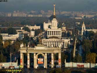 выставка Золотая осень в Москве