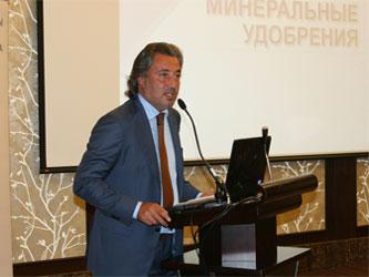 Международная конференция Минеральные удобрения 2014