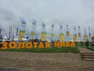 сельские знакомства в краснодарском крае