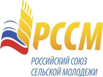 логотип РССМ Российский союз сельской молодежи