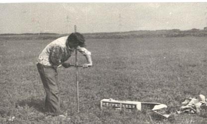 Инструментальное определение влажности почвы