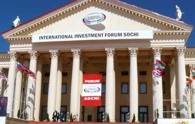 экономический форум сочи
